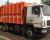Как выбрать компанию по вывозу мусора